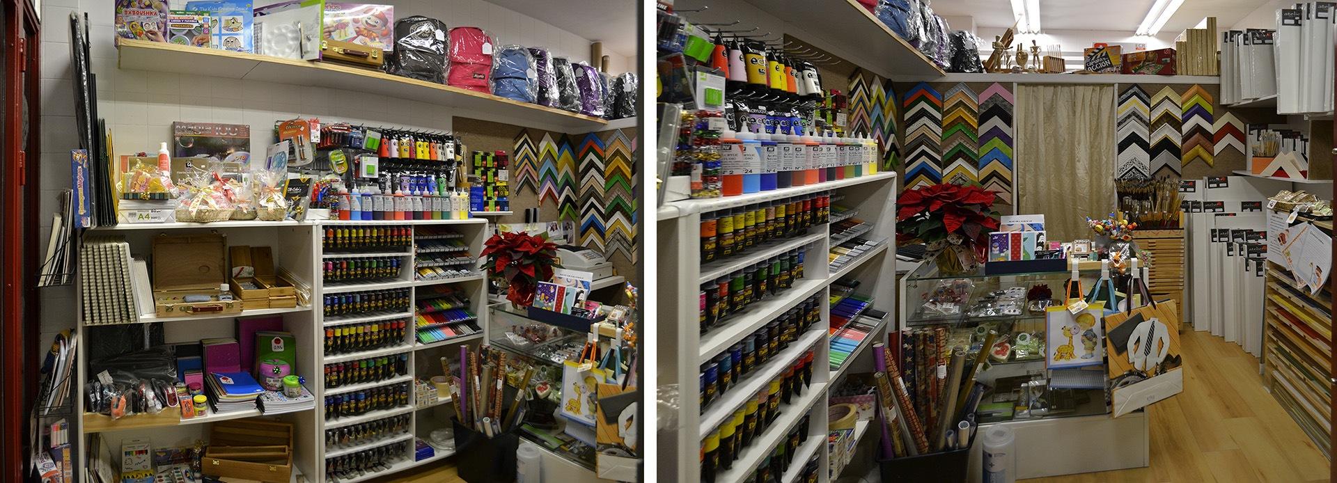 Taller Aceña - Olmedo, venta de papelería, regalos y material de Bellas Artes
