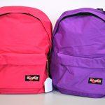Mochila color rosa o violeta